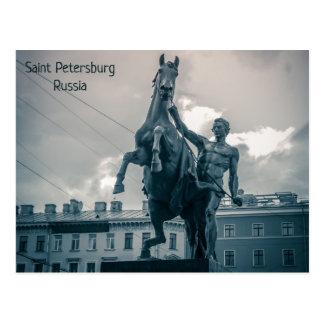 "Postal ""El caballo Tamers"", St Petersburg, Rusia"