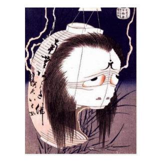 Postal El fantasma de Oiwa de Katsushika Hokusai