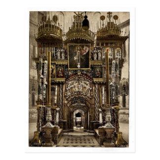 Postal El interior del sepulcro santo, Jerusalén, HOL