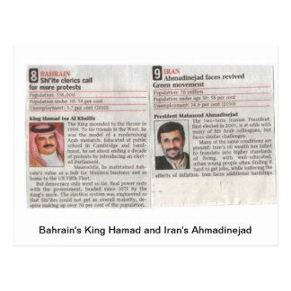 Postal El rey Hamad de Bahrein y Admadinejad de Irán