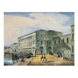 Postal El teatro de la ermita según lo visto de Vassily