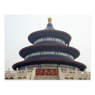 Postal El Templo del Cielo
