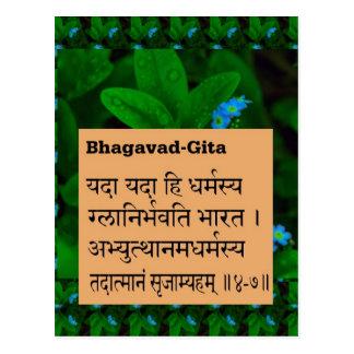 Postal Encarnación de BHAGWAT GEETA Sloka Ch4/7