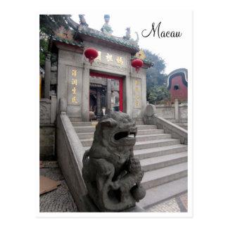 Postal entrada de A-ma Temple