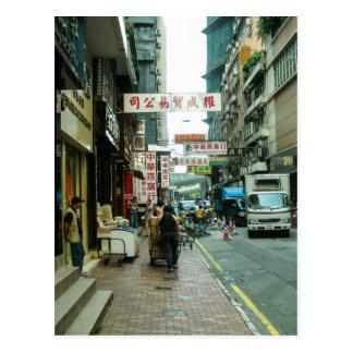 Postal Escena tradicional de la calle en Hong Kong