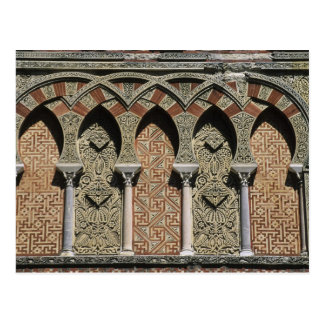 Postal España, Córdoba, Moorish Mezquita, (mezquita).