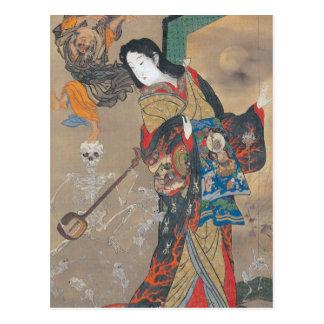 Postal Esqueletos japoneses de baile, esqueleto con la