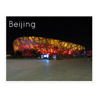 Postal estadio de nacional de Pekín