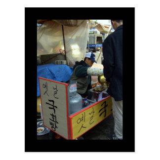 Postal Fabricante de la galleta, mercado en Waegwan,