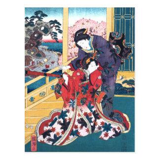 Postal Flor de Akashi