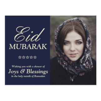Postal Foto personalizada tipografía elegante de Eid