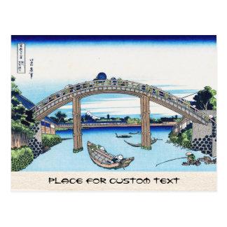 Postal Fuji visto a través del puente de Mannen en