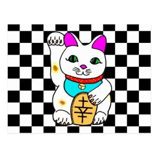 Postal Gatito afortunado de Maneki Neko del gato