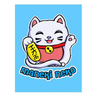 Postal Gato afortunado de Maneki Neko