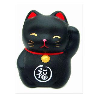 """Postal Gato afortunado del gato de Maneki Neko """"tentando"""""""