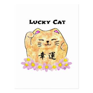 Postal Gato afortunado (Maneki Neko)
