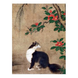 Postal Gato del almizcle de Uto Gyoshi
