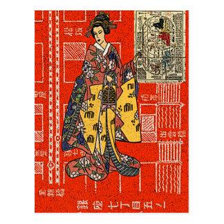 Postal Geisha del vintage