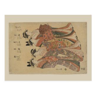 Postal Geisha japonés
