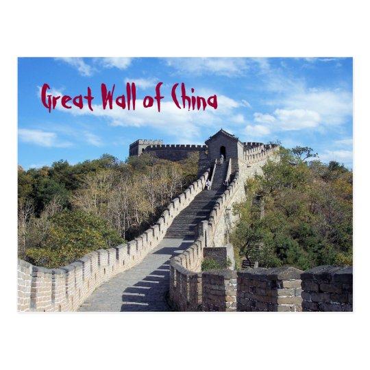 POSTAL - Gran Muralla de China