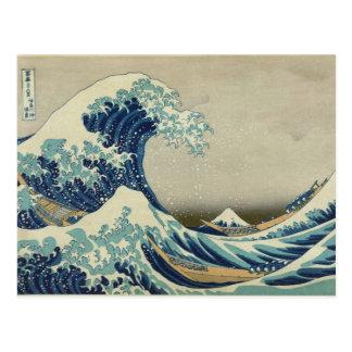 Postal Gran onda de Kanagawa - Hokusai