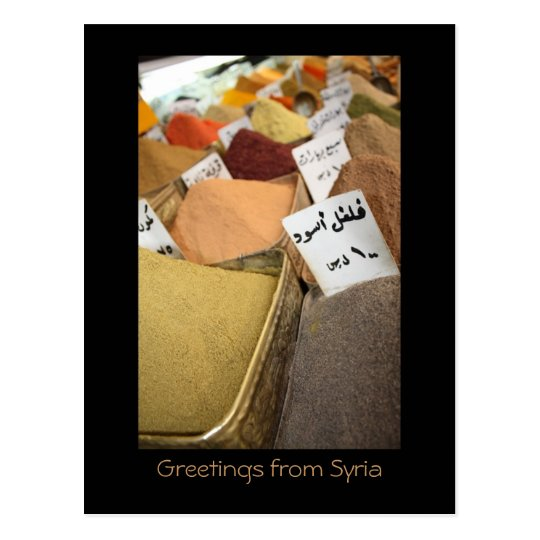 Postal Greetings from Syria - oriental greeting card