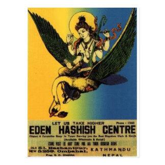 Postal hash_nepal_ad