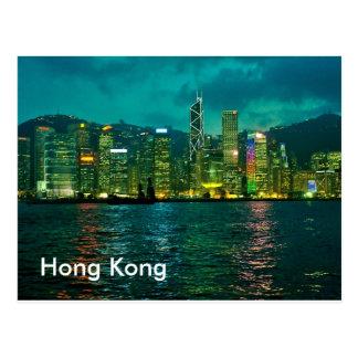 Postal Hong Kong