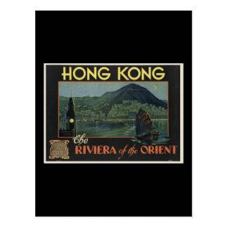 Postal Hong Kong la Riviera del Oriente
