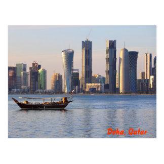 Postal Horizonte del Dhow y de Doha