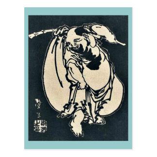 Postal Hotei por Katsushika, Hokusai Ukiyoe