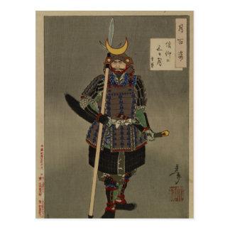 Postal Hyakushi de Tsuki - Akiyama Buemon (1886) Samarai