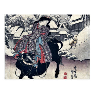 Postal Imagen de Kanbara por Utagawa, Toyokuni Ukiyoe
