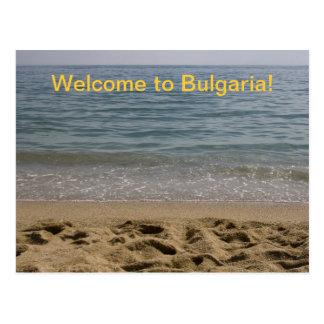 Postal ¡IMG_0350, recepción a Bulgaria!