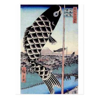 Postal Impresión japonesa de la carpa de la cometa de los