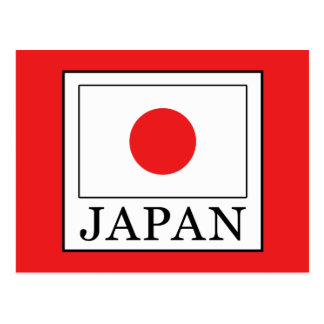 Postal Japón