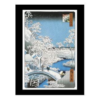 Postal japonesa antigua del arte
