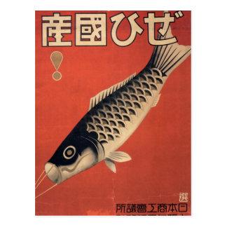 Postal japonesa de los pescados del vintage