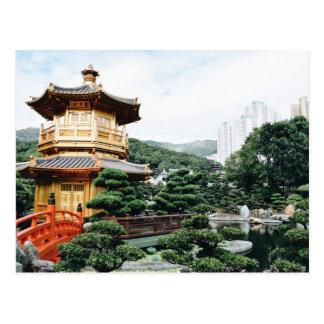 Postal Jardín de Hong Kong NaN Lian