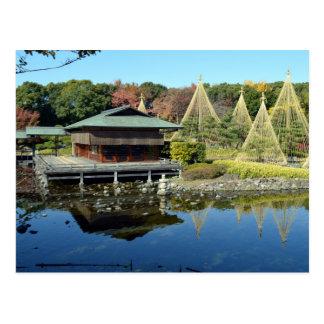Postal Jardines de Shirotori de Nagoya, Japón