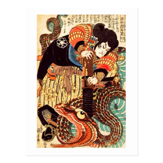 Postal Jiraiya y bella arte del japonés de Kuniyoshi de