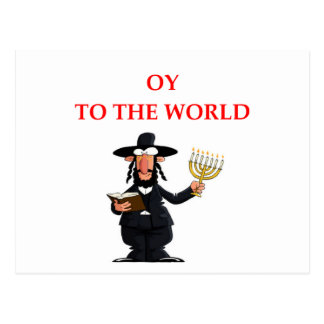 Postal judío