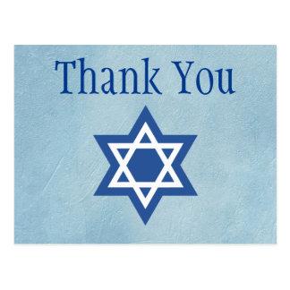 Postal Judío gracias
