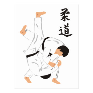 Postal Judo