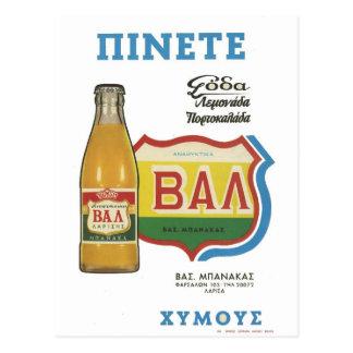 Postal Jugo viejo de la bebida de Grecia del anuncio