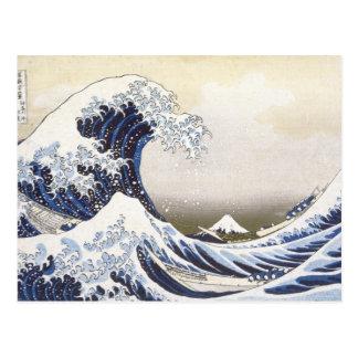 Postal La gran onda de Hokusai