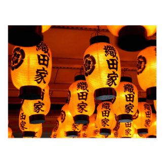Postal Linternas de papel del templo de Bansho-ji,