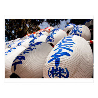 Postal Linternas japonesas