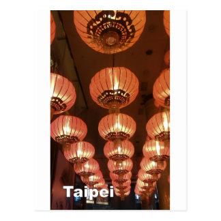 Postal Linternas rojas Taipei, Taiwán