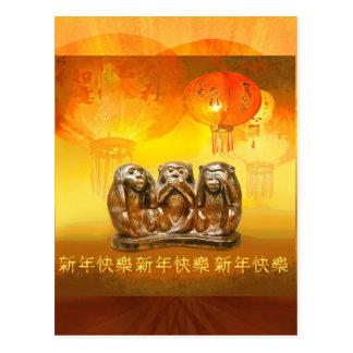 Postal Los monos no ven ningún año chino malvado del mono